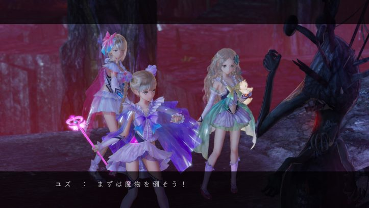 Blue Reflection - 14