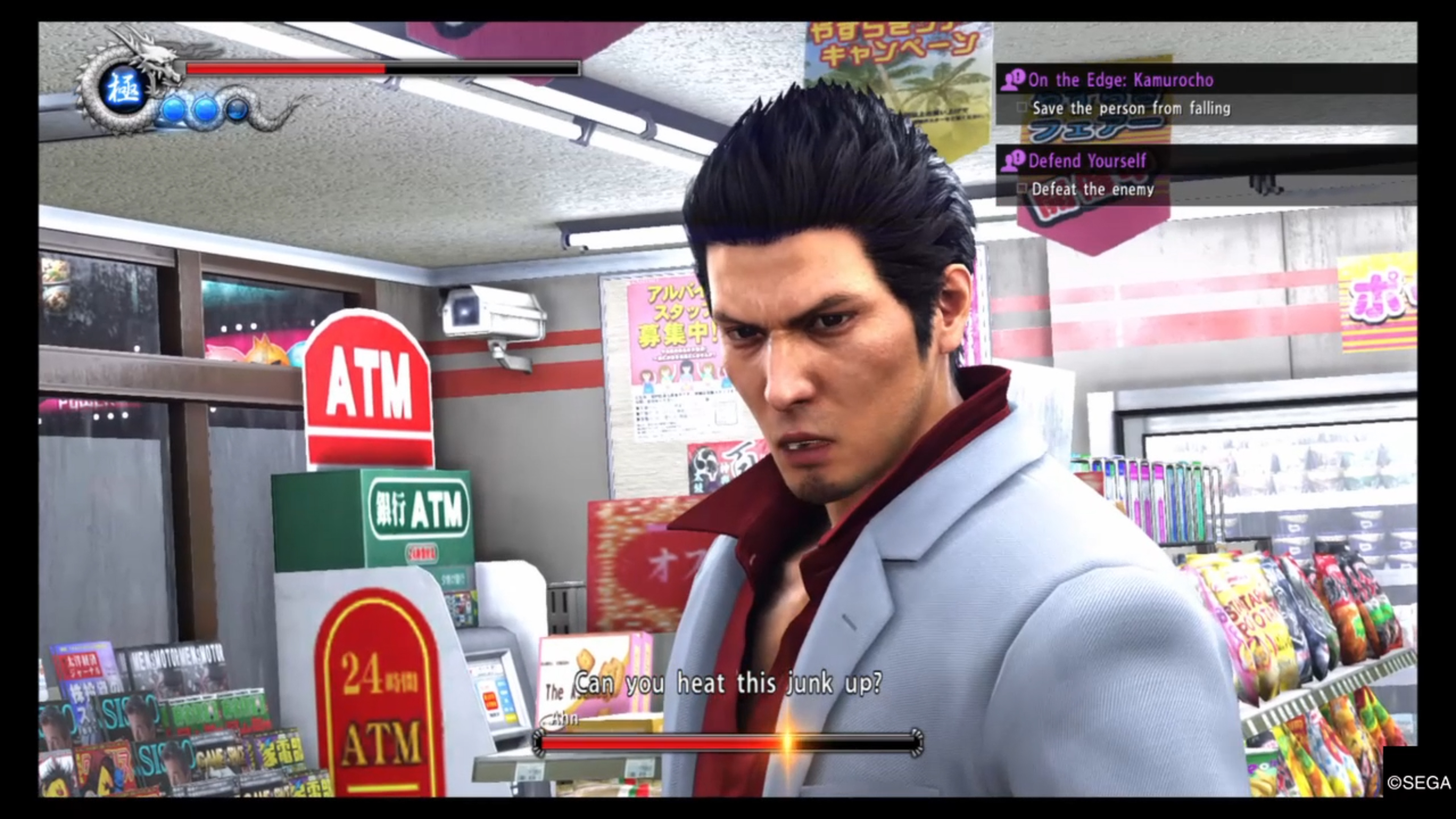 Yakuza 6: The Song of Life - Convenience Store Fight