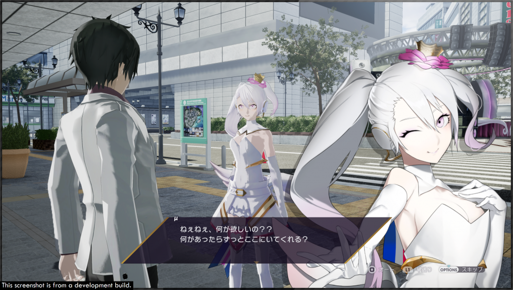 The Caligula Effect: Overdose - 14