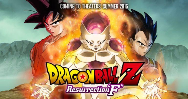 DBZ Resurrection F