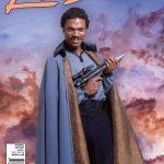 Lando 1 Movie Variant