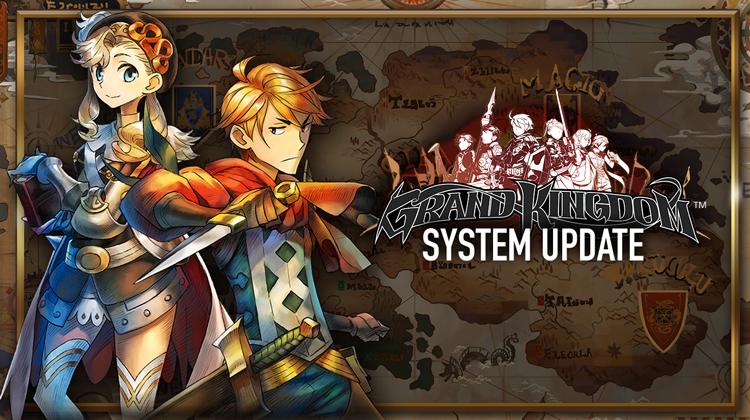 System Update 1