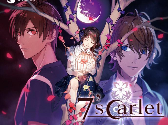7'scarlet - key art