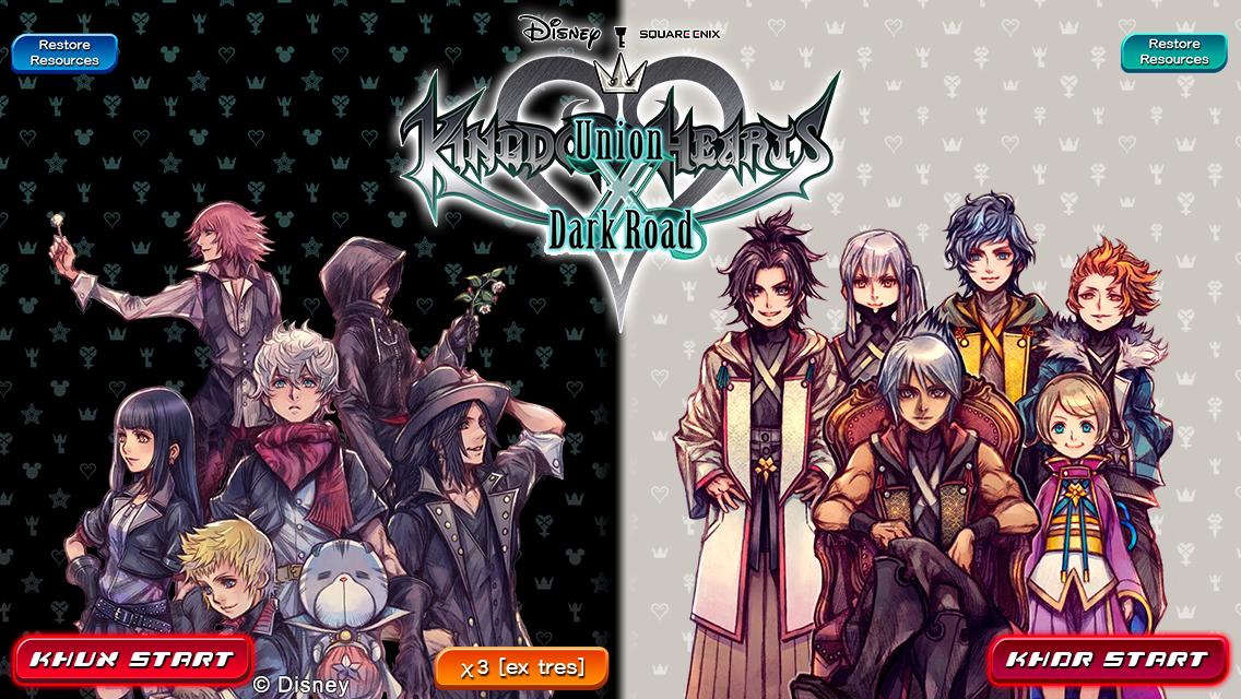 Kingdom Hearts Dark Road - start