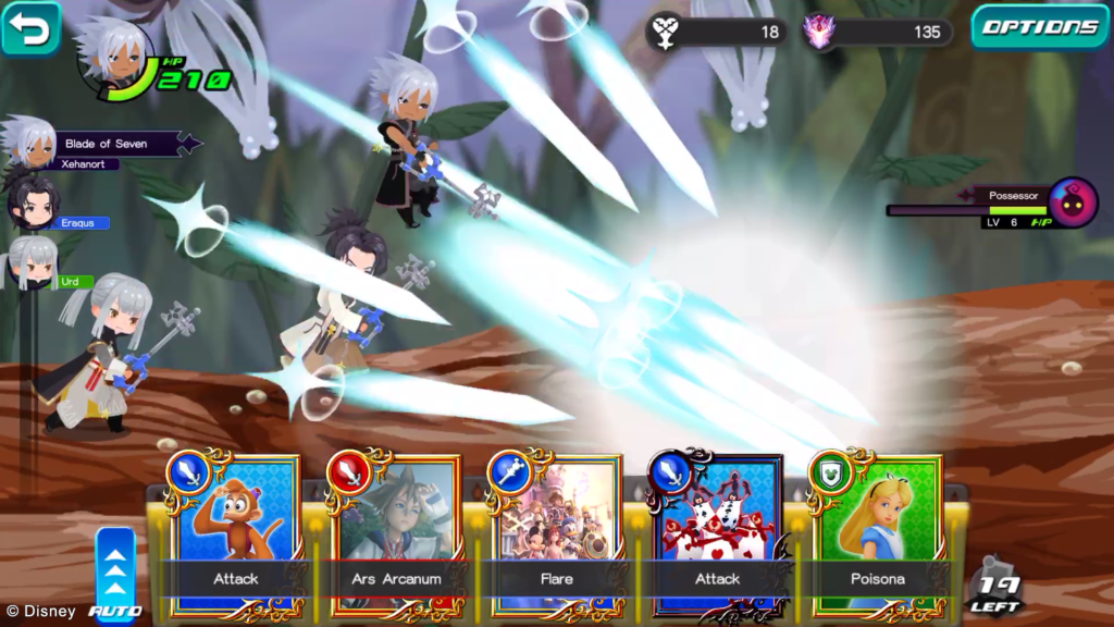 Kingdom Hearts Dark Road - battle