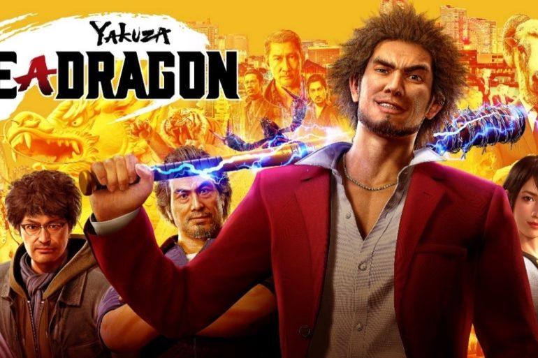 Yakuza: Like a Dragon - Logo