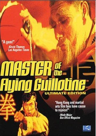 Master of Flying Guillotine Cover