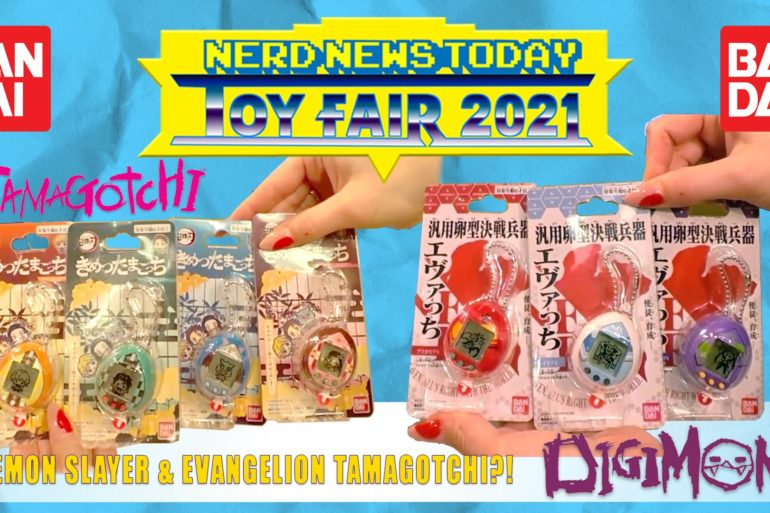 NN2D Bandai Tamagotchi TF2021 Feature